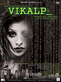 Vikalp Movie Poster