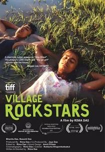 Village Rockstars Movie Poster