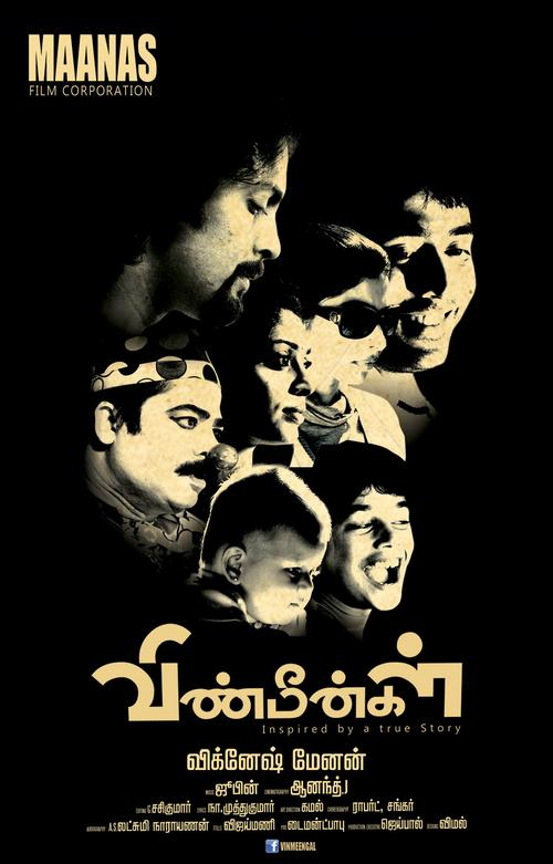 Vinmeengal Movie Poster