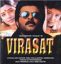 Virasat Movie Poster