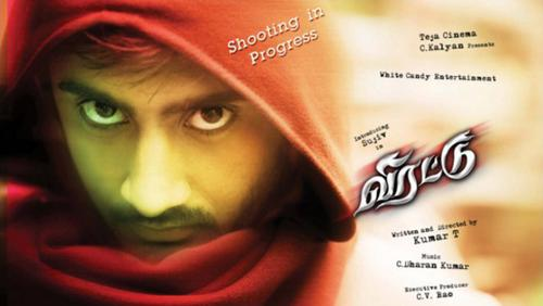 Virattu Movie Poster