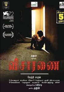 Visaaranai Movie Poster