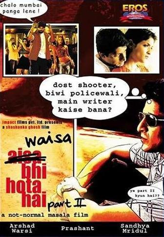 Waisa Bhi Hota Hai: Part 2 Movie Poster