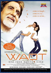 Waqt Movie Poster