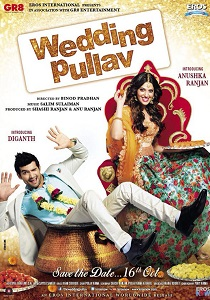 Wedding Pullav Movie Poster