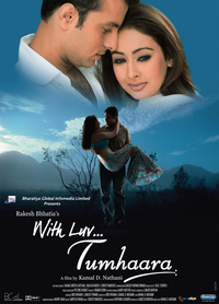 With Luv... Tumhara Movie Poster