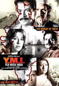Y.M.I. - Yeh Mera India Movie Poster