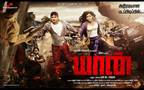 Yaan Movie Poster