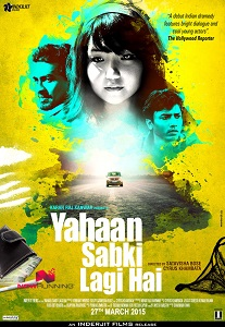 Yahaan Sabki Lagi Hai Movie Poster