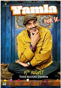 Yamla Pagla Deewana Phir Se Movie Poster
