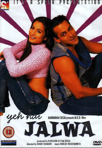 Yeh Hai Jalwa Movie Poster