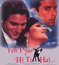 Yeh Pyar Hi To Hai Movie Poster