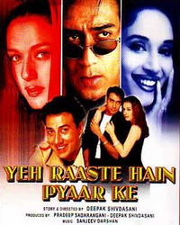 Yeh Raaste Hai Pyaar Ke Movie Poster