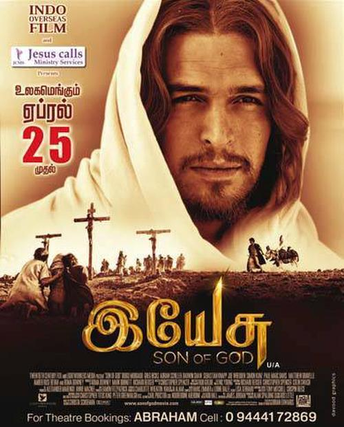 Yesu Son of God Movie Poster