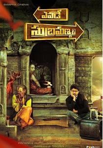 Yevade Subramanyam Movie Poster