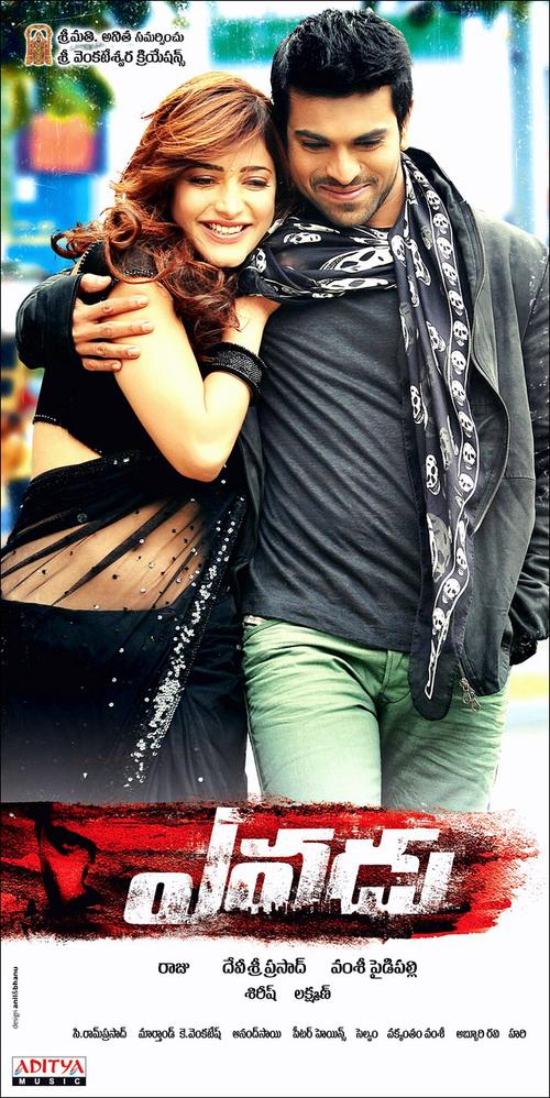 Yevadu Movie Poster