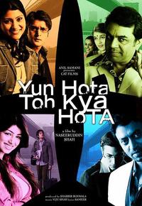 Yun Hota Toh Kya Hota Movie Poster
