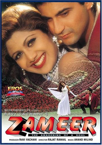 Zameer Movie Poster