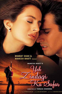 Zindagi Khoobsurat Hai Movie Poster