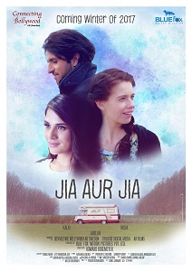 Jia Aur Jia Movie Poster