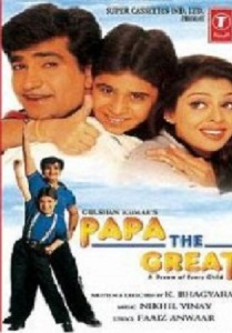 Papa - The Great Movie Poster